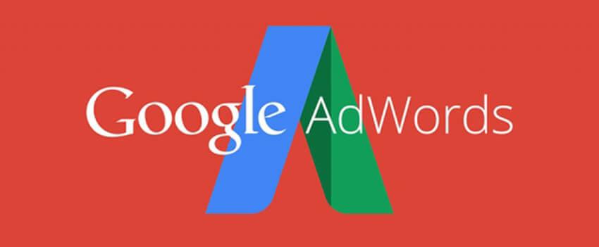 Τι είναι adwords;