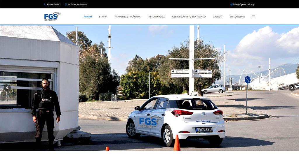 FGS SECURITY