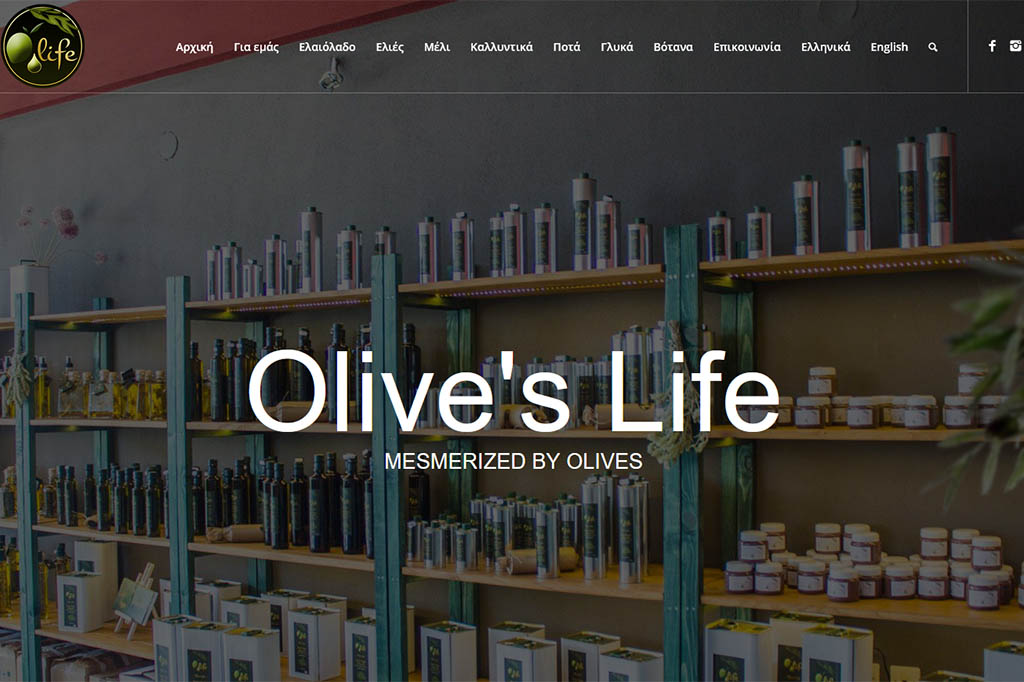 Olive's Life – Mesmerized by Olives