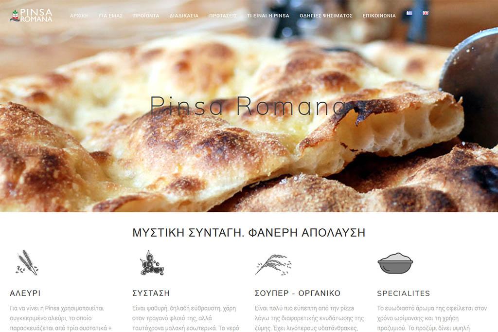 Pinsa Romana – Αυθεντική ιταλική κατεψυγμένη ζύμη πίτσας